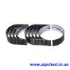 Вкладыши коренные STD |комплект 10 шт| 894168552, 8970632580 (Landwind 2.8, DADI 2.8)